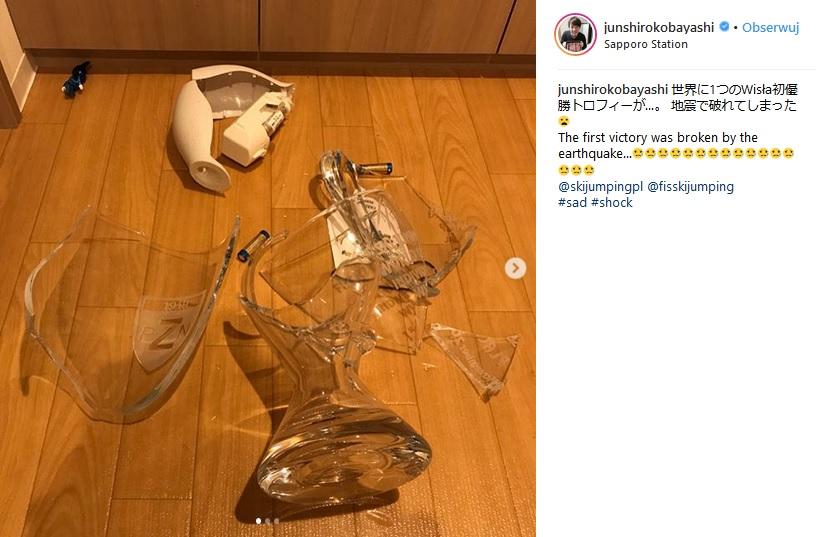 Rozbity puchar Junshiro Kobayashiego