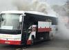 palący się autobus