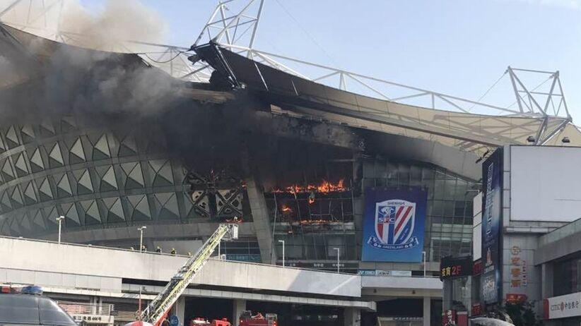 Pożar stadionu Shanghai Shenhua