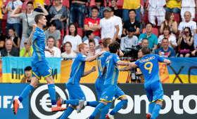 Ukraina -Korea Południowa U20