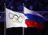 Paraolimpiada: Rosja wykluczona, możliwy start pod neutralną flagą