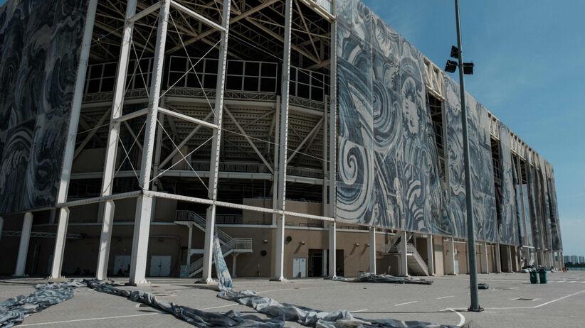 Park olimpijski w Rio zamknięty ze wzlędów bezpieczeństwa