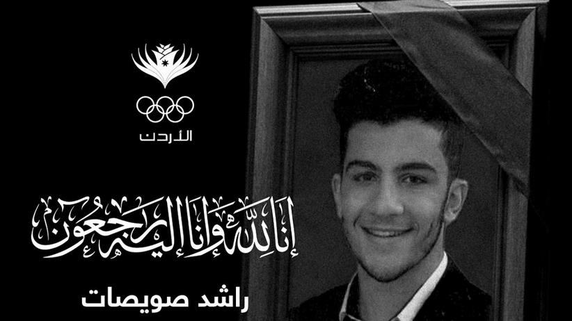 Rashed Al Swaisat nie żyje
