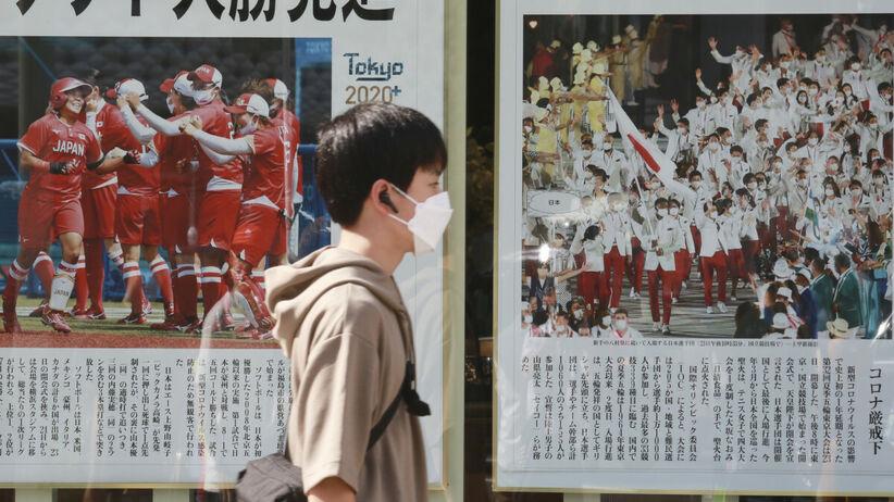 Rekordowa liczba zakażeń koronawirusem w Tokio